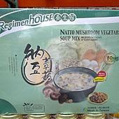 59456 RegimenHouse 養生館 納豆蕈菇元氣湯 每盒20克x80包 749 201306 02.jpg