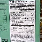 59456 RegimenHouse 養生館 納豆蕈菇元氣湯 每盒20克x80包 749 201306 05.jpg