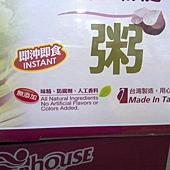 84028 RegimenHouse 養生館 芋頭櫻花蝦糙米粥 每盒40克x30包 479 201306 03.jpg