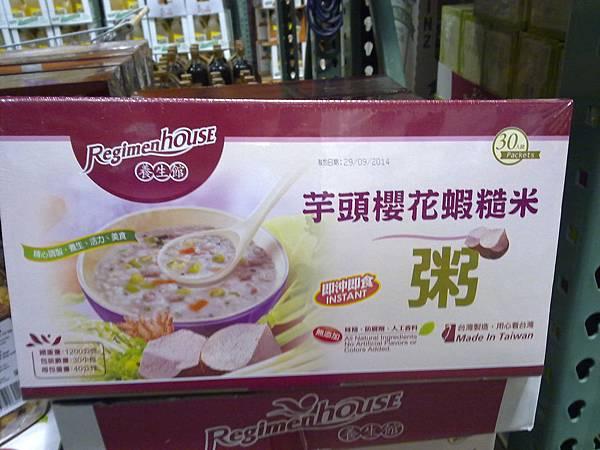 84028 RegimenHouse 養生館 芋頭櫻花蝦糙米粥 每盒40克x30包 479 201306 02.jpg