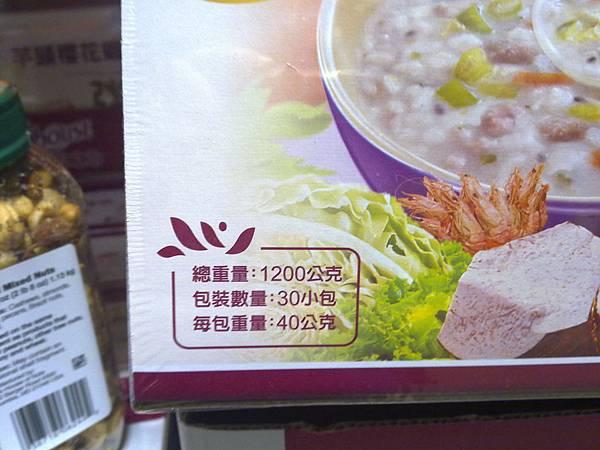 84028 RegimenHouse 養生館 芋頭櫻花蝦糙米粥 每盒40克x30包 479 201306 04.jpg