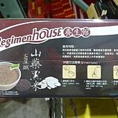 38646 RegimenHouse 養生館 山藥黑米芝麻糊每盒30克x40包 269 20120314 03.jpg