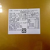 222490 Kirkland Signature 精選鹽味烘烤花生仁 1.13公斤 335 04