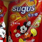 86960 SUGUS 瑞士糖混合水果軟糖 930克 198 02.jpg