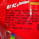 91574 Skittles 彩虹糖混合水果口味9克x50入 215 04.jpg