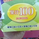 98182 Meiji 明治果汁QQ軟糖雙口味 含膠原蛋白 10包入共510公克 299 06.jpg