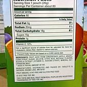 333532 Tree Top 純天然果汁軟糖80包 2公斤 489 03.jpg
