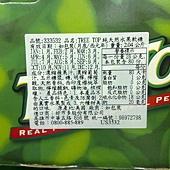 333532 Tree Top 純天然果汁軟糖80包 2公斤 489 04.jpg