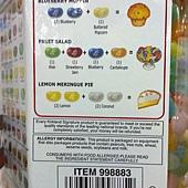 998883 Kirkland Signature 雷根糖  水果軟糖 1.8公斤(45種口味) 679 06.jpg