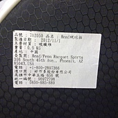 702050 HEAD PENN 進口網球拍 258克 MICROGEL  類矽膠科技材質 1799 06