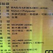 74204 YONEX 進口家庭號羽球拍組 2隻拍(球拍超輕鋁合金 中管碳纖維) 一桶球 2個手腕套 1個球拍袋 1649 09