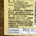 74851 UCC SUMIYAKI 碳燒即溶咖啡 90克x3瓶 419 05.jpg