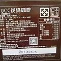 99914 UCC 碳燒咖啡膠囊 96入 日本產 適用於Keurig 咖啡膠囊機 1999 04.jpg