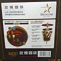 99914 UCC 碳燒咖啡膠囊 96入 日本產 適用於Keurig 咖啡膠囊機 1999 03.jpg