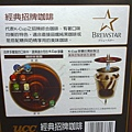 99915 UCC ru 經典招牌咖啡膠囊 96入 日本產 適用於Keurig 咖啡膠囊機 1999 04.jpg