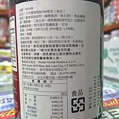 401408 Weider Cranberry Tablet 天然蔓越莓錠 1000毫克 250粒 489 04.jpg