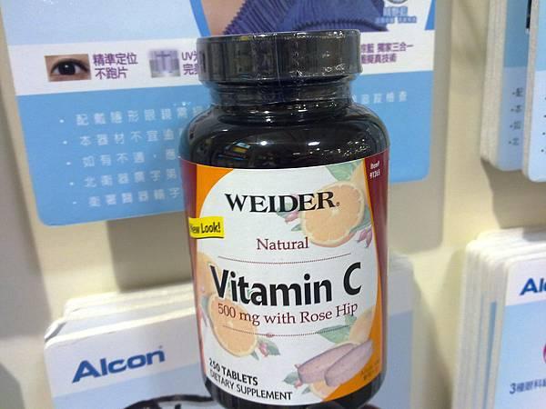 91265 Weider Vitamin C 玫瑰花果維他命C&野玫瑰果25毫克 500毫克 250粒 02.jpg