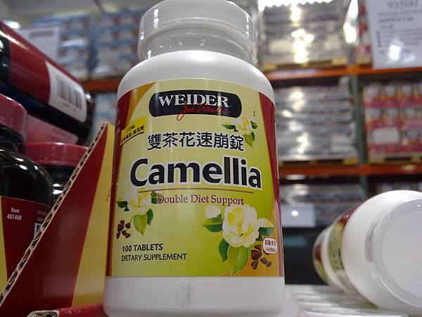 93500 Weider Double Camellia 雙茶花速崩錠 100粒 479 02.jpg