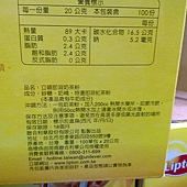 98663 Lipton 立頓 原味奶茶 100包x20克 439 05.jpg