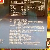98702 Lipton 立頓 東方焙香烏龍奶茶奶茶 70包x19克 419 03.jpg