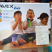 146955 AVEX 進口兒童隨身冷水瓶3件組  414毫升x3 759 09.jpg
