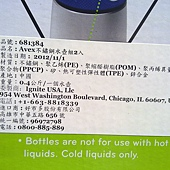 681384 AVEX Stainless Steel Vacum Insuated Bottle 2PK 進口不鏽鋼水壺兩入組  650毫升x2 679 04.jpg