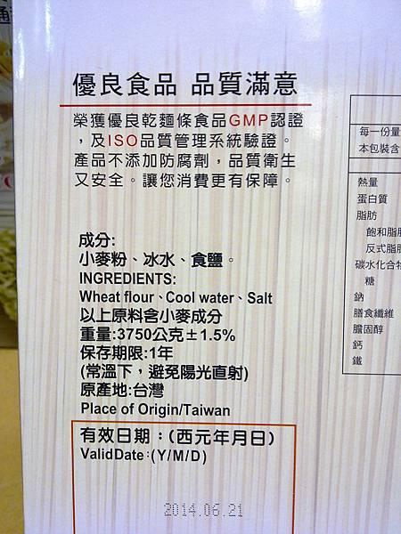 56629 五木細關東麵 3包共3.75公斤 265 04.jpg