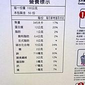56630 五木經濟包營養麵 4包共5公斤 229 07.jpg