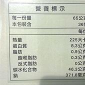 99549 五木快煮拉麵 65公克x36入 169 04.jpg