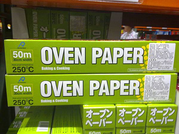 507081 Alphamic 日本進口食物烹調紙 兩面可用 30公分x50公尺 250度 日本製 185  02.jpg
