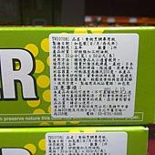 507081 Alphamic 日本進口食物烹調紙 兩面可用 30公分x50公尺 250度 日本製 185  03.jpg