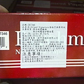 587346 Kirkland Signature 食物烹調專用紙 38.1公分x49.9公尺 耐熱216度 法國製  185 03.jpg