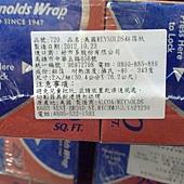 720 Reynolds Aluminum Foil  特級厚鋁箔紙2入 每入30.4公分x76.2公尺 539 03.jpg