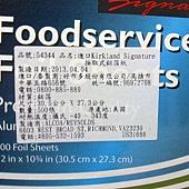 54344 Kirkland Signature Foil 美國進口抽取式鋁箔紙 500張 每張30.5公分x27公分 339 03.jpg