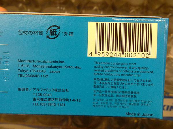 507878 Alphamic Aliminum Foil 鋁箔紙 30公分x100公尺 日本製 239 03.jpg