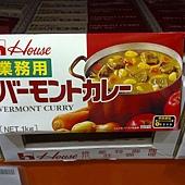 48928 House Vermont Curry 日本好侍佛蒙特業務用咖哩 一公斤 辣度1-2度 239 02.jpg