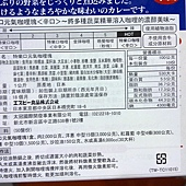 75620 S&B Curry (SPICY) 特樂口元氣咖哩塊  辣味 1公斤 辣度5度 日本進口 239 03.jpg