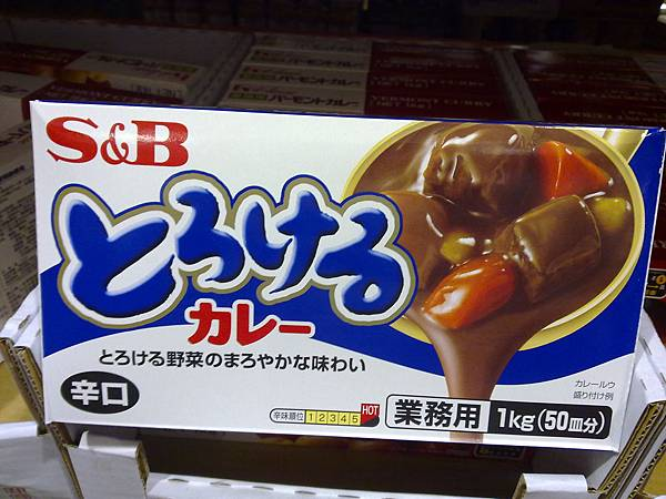 75620 S&B Curry (SPICY) 特樂口元氣咖哩塊  辣味 1公斤 辣度5度 日本進口 239 02.jpg