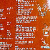 69275 Prima Taste Laksa 新加坡叻沙 3入共675公克 399 06.jpg