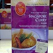 66957 Prima Taste 新加坡咖哩 300公克x3 365 02.jpg