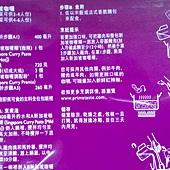 66957 Prima Taste 新加坡咖哩 300公克x3 365 06.jpg