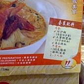 69275 Prima Taste Laksa 新加坡叻沙 3入共675公克 399 03.jpg