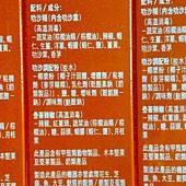 69275 Prima Taste Laksa 新加坡叻沙 3入共675公克 399 04.jpg
