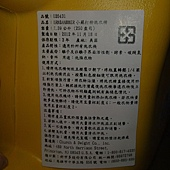 626431 arm & Hammer 鐵鎚牌強效洗衣精添加小蘇打 7.39公升 160蓋次 599 03.jpg