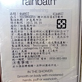 444857 Neutrogena Rainbath 露得清美國進口沐浴露 473毫升x3 715 05.jpg