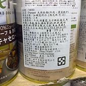 74930 Purepet Canned Dog Food 狗罐頭 牛肉&蔬菜口味 375公克x12罐 449 03.jpg