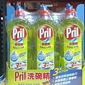 97486 Pril 濃縮洗碗精 檸檬清香 中性PH值 每組900毫升x3瓶 德國製 369 02.jpg