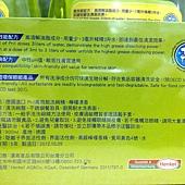 97486 Pril 濃縮洗碗精 檸檬清香 中性PH值 每組900毫升x3瓶 德國製 369 03.jpg