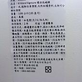 295861 Kirkland Signature 環保濃縮洗碗精 3.99公升 329 03.jpg