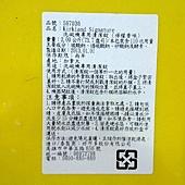 567036 Kirkland Signature 洗碗機專用清潔錠 110入 清新檸檬香味 389 06.jpg